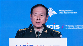 China ready to strengthen international defense cooperation
