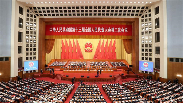 China's top legislature holds closing meeting of annual session
