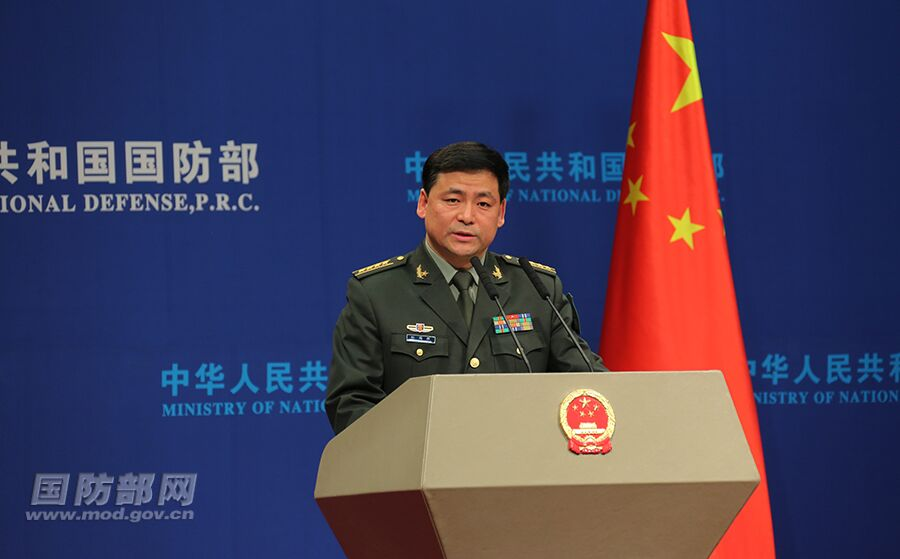 Defense Ministry's Regular Press Conference on Apr  25 - Ministry of